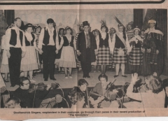 St Observer photograph- The Gondoliers 1981